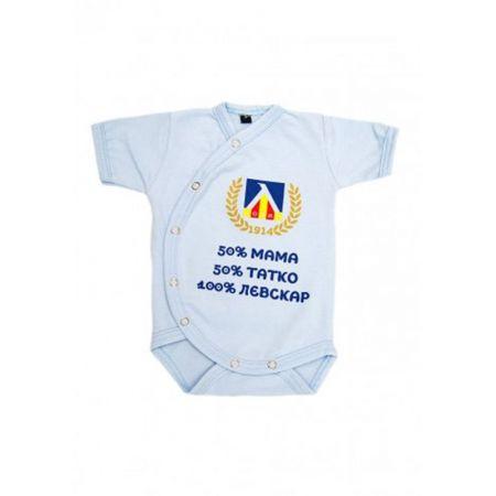 Бебешки Дрехи LEVSKI Baby Bodysuit 509653
