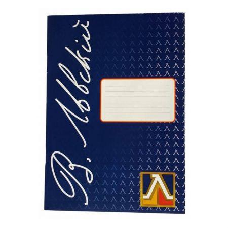 Тетрадка LEVSKI Notebook 501160