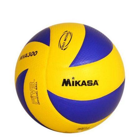 Волейболна Топка MIKASA FIVB Inspected Game Ball MVA300 400424