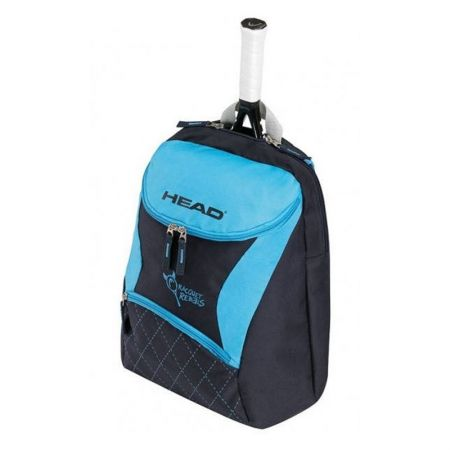 Детска Раница HEAD Kids Backpack SS13 401025