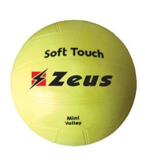 Олекотена Волейболна Топка ZEUS Minivolley 09 507427 Minivolley