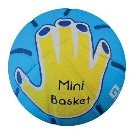 Баскетболна Топка GIVOVA Pallone Basket Easy 511809 PALB03