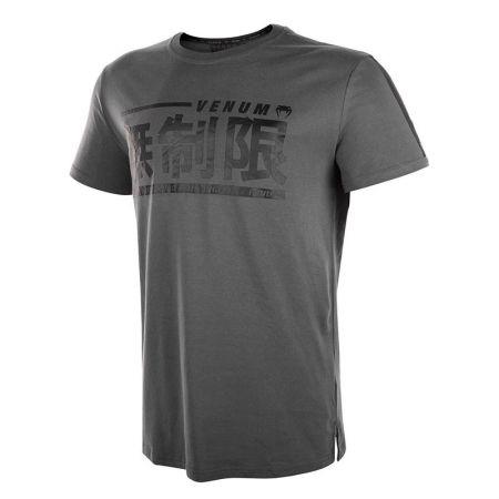 Мъжка Тениска VENUM Limitless T-Shirt  514214 03609-114 изображение 2