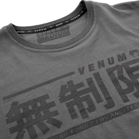 Мъжка Тениска VENUM Limitless T-Shirt  514214 03609-114 изображение 5