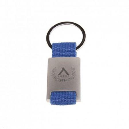 Ключодържател LEVSKI Crest Keyring 503582