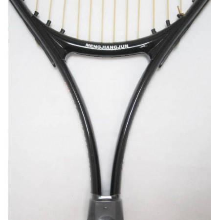 Тенис Ракета За Любители MAXIMA Tennis Rackets Enthusiasts 502029 200355-Black изображение 3