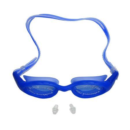Очила За Плуване MAXIMA Swimming Glasses UV Protection 502753 200421-Blue