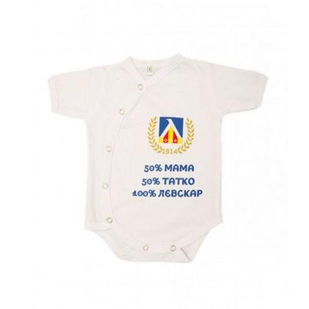 Бебешки Дрехи LEVSKI Baby Bodysuit 509652