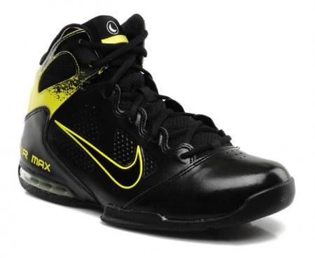 Мъжки Баскетболни Обувки NIKE Air Max Full Court 2 100074a 488104-001 - Ивко
