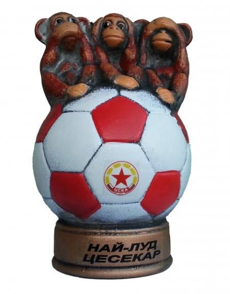 Касичка CSKA Money Bank Monkeys 500824