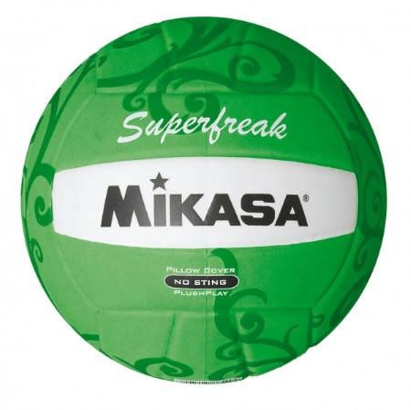 Волейболна Топка MIKASA Volleyball Superbreak VSV SF 400168a