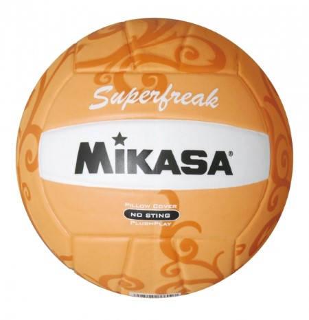 Волейболна Топка MIKASA Volleyball Superbreak VSV SF 400168c