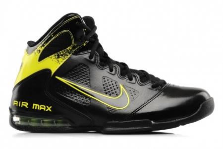 Мъжки Баскетболни Обувки NIKE Air Max Full Court 2 100074a 488104-001 - Ивко изображение 5