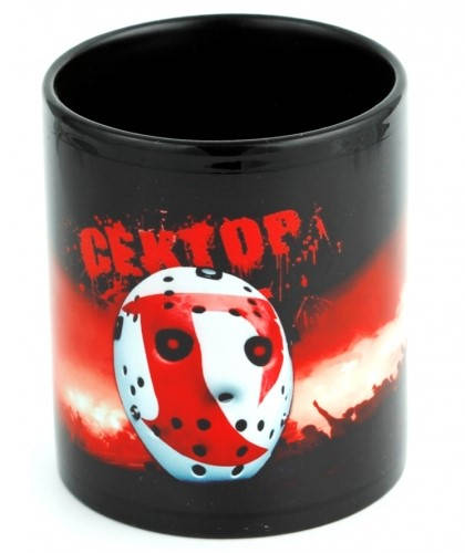 Чаша CSKA Ceramic Mug Sector G 500718  изображение 2