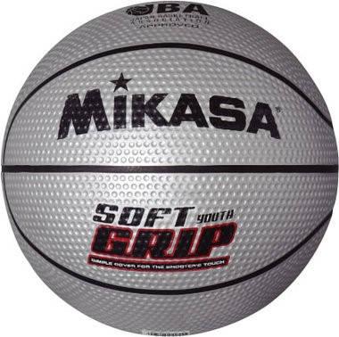 Баскетболна Топка MIKASA Basketball BDY1000 Soft Grip Size 5 400166
