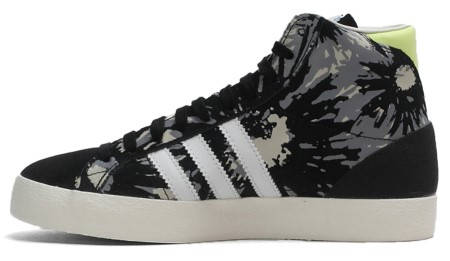 Дамски Кецове ADIDAS Originals Basket Profi 200713b d65845