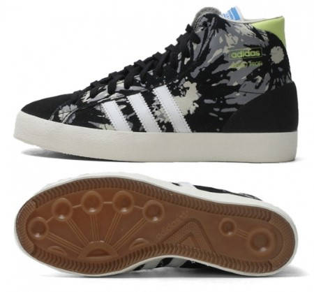 Дамски Кецове ADIDAS Originals Basket Profi 200713b d65845 изображение 4