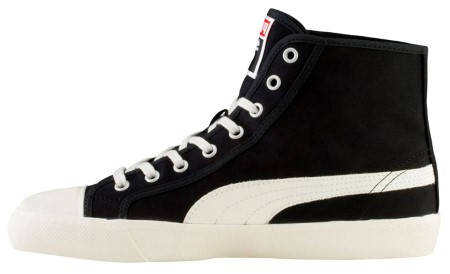 Мъжки Кецове PUMA Ibiza Mid NM Sneakers 101368 356534-01