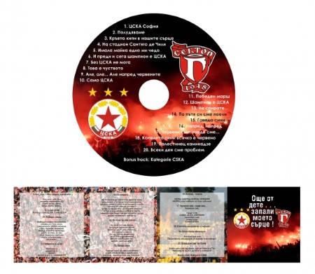 Диск С Песни CSKA CD With Songs 501065  изображение 2