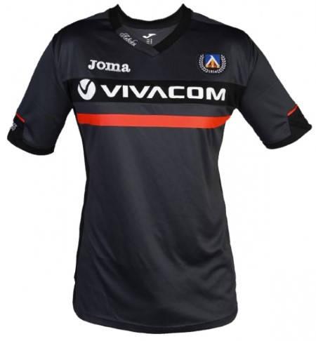 Официална Фланелка Левски LEVSKI Mens Third Shirt 15-16 501018a