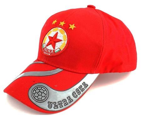 Шапка CSKA Cska Sofia Cap 500626