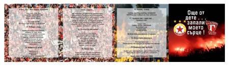 Диск С Песни CSKA CD With Songs 501065  изображение 3