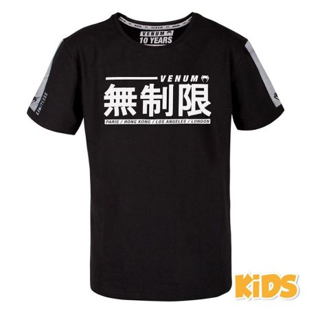Детска Тениска VENUM Limitless Kids T-Shirt  514535 03617-108
