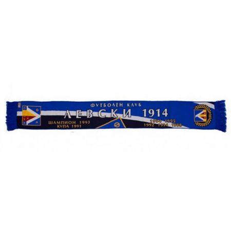 Колекционерски Шал Номер 10 LEVSKI Collector's Scarf 510587