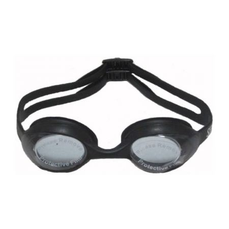 Детски Очила За Плуване MAXIMA Kids Swimming Glasses UV Protection 502763 200423-Black