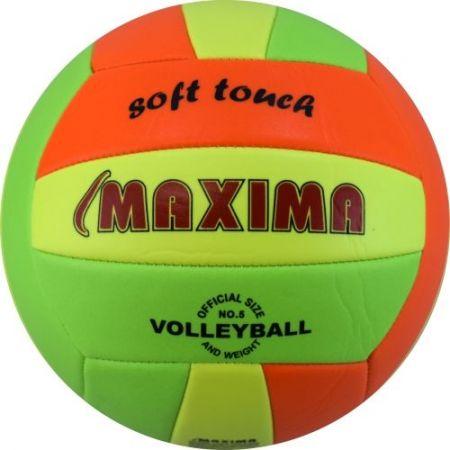 Детска Топка За Плажен Волейбол MAXIMA Junior Beach Volleyball 501765 200646- Red Green