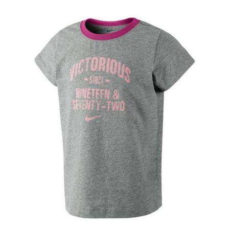 Детска Тениска NIKE Campus Dash SS 300489 522420-063-Ивко