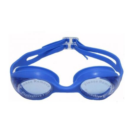 Детски Очила За Плуване MAXIMA Kids Swimming Glasses UV Protection 502764 200423-Blue