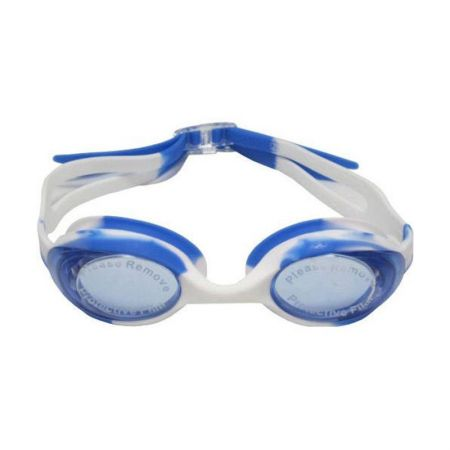 Детски Очила За Плуване MAXIMA Kids Swimming Glasses UV Protection 502765 200423-White