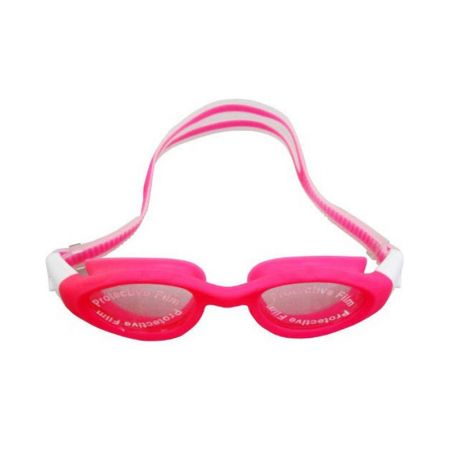 Очила За Плуване MAXIMA Swimming Glasses  UV Protection 502754 200421-Pink