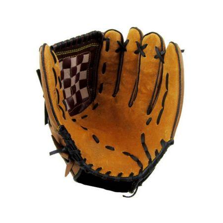 Бейзболна Ръкавица  MAXIMA Baseball Glove Leather 31.8 Cm 502687