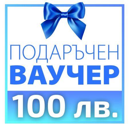 Подаръчен Ваучер SPORTRESPECT 100 лв. 516185 Gift Voucher 100