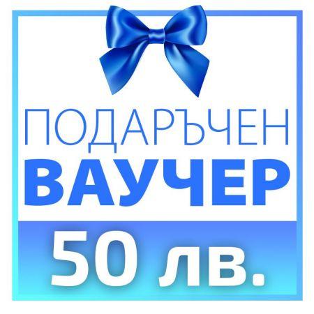 Подаръчен Ваучер SPORTRESPECT 50 лв. 516184 Gift Voucher 50