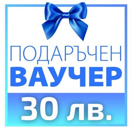 Подаръчен Ваучер SPORTRESPECT 30 лв. 516186 Gift Voucher 30
