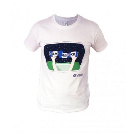 Мъжка Тениска Viber LEVSKI Mens Shirt 511973