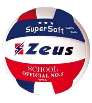Волейболна  Топка ZEUS Volley School 160106 507425 Volley School