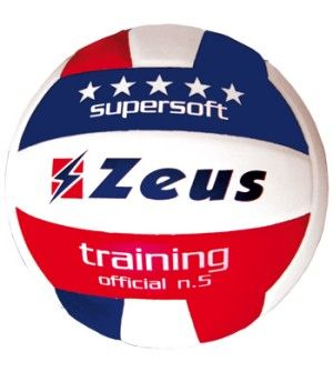 Волейболна  Топка ZEUS Volley Training 160106 507424 Volley Training