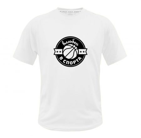 Щампа SPORTRESPECT Basketball M Badge 516129 Basketball M Badge