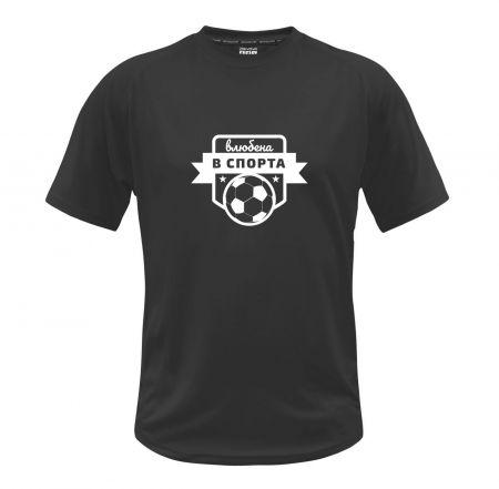 Щампа SPORTRESPECT Football W Badge 516148 Football W Badge