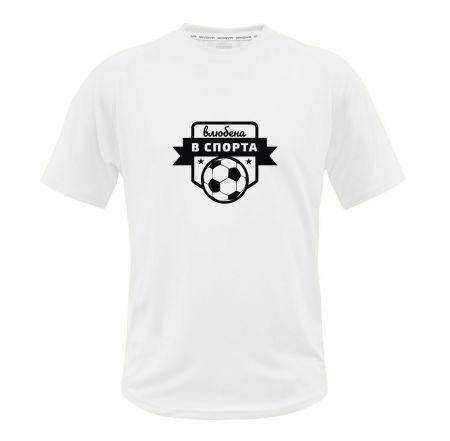 Щампа SPORTRESPECT Football W Badge 516149 Football W Badge