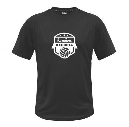 Щампа SPORTRESPECT Volleyball M Badge 516160 Volleyball M Badge