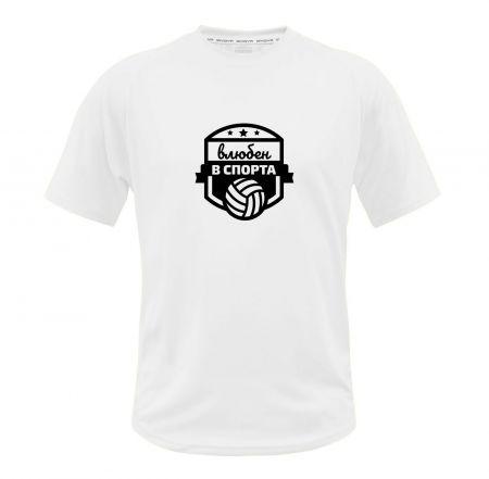 Щампа SPORTRESPECT Volleyball M Badge 516161 Volleyball M Badge
