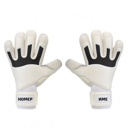Щампа Вратарски Ръкавици от SPORTRESPECT Personalisation Goalkeeper Gloves 515636