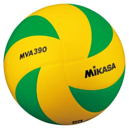 Волейболна Топка MIKASA FIVB Indoor Volleyball Size 5 510390