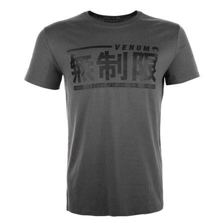 Мъжка Тениска VENUM Limitless T-Shirt