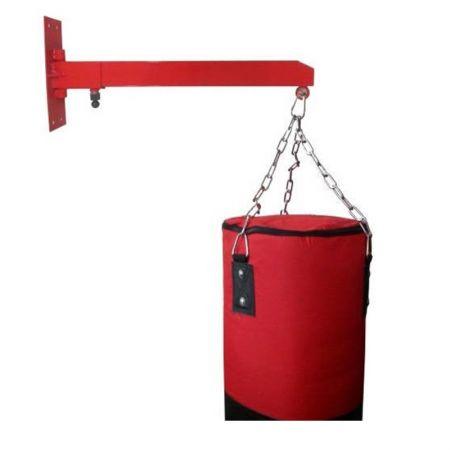 Конзола За Боксов Чувал MAXIMA Console Boxing Bag 502543